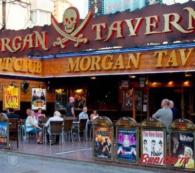 benidorm shows at morgan tavern